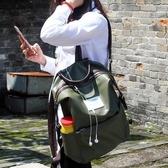 《澤米Jammy》新款雙肩包女韓版百搭大容量旅行背包情侶款時尚個性學生書包(全館二件免運)