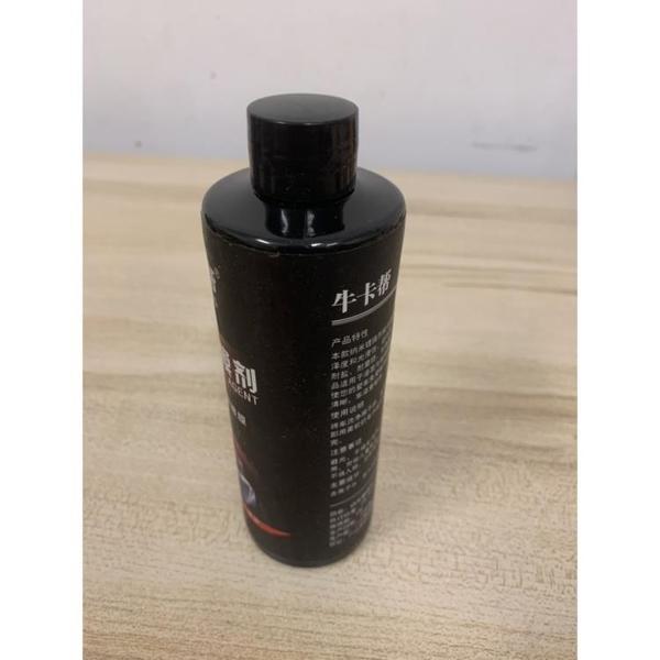 汽車鍍晶納米水晶鍍膜劑液體玻璃渡膜噴霧(250ML/777-10281)