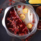 鴛鴦鍋火鍋盆加厚不銹鋼火鍋電磁爐專用鍋涮鍋商用家用火鍋鍋