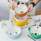 網紅雙耳飯碗陶瓷可愛兒童碗創意個性家用沙拉泡面烘焙烤碗湯碗 小天使