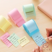 2個裝 彩色可撕卷式便利貼滾筒式粘性強紙便簽紙可愛【櫻田川島】