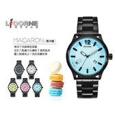 力抗LICORNE淡藍色馬卡龍手錶 簡約線條數字大錶殼 藍寶石鏡片 柒彩年代【NE939】原廠公司貨