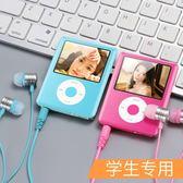 mp3 mp4音樂播放器 有屏插卡隨身聽學生錄音跑步可愛迷你外放