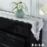 歐式布藝鋼琴罩通用型半罩簡約現代防塵蓋布田園風格長方鋼琴蓋巾夢幻