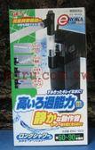 【西高地水族坊】日本五味GEX PF-701沉水過濾器+雨淋管