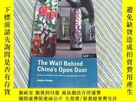 二手書博民逛書店The罕見Wall Behind China s open DoorY25140 JEANNE BODEN A