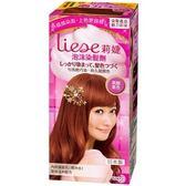 Liese 莉婕 泡沫染髮劑 魅力彩染系列 黑醋栗色