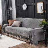 歐式沙發墊罩巾全蓋簡約現代客廳沙發套全包非萬能套通用四季防滑