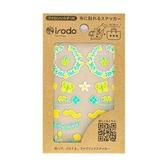 免熨手製轉印貼/花草蟲(黃綠)【Irodo】
