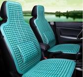 通用汽車塑料坐墊通風透氣面包車大小客貨車座墊單片夏季涼墊椅墊 【快速出貨】