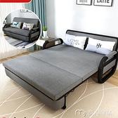 沙發床沙發床可折疊多功能1.5米客廳小戶型伸縮單雙人1.2米坐臥沙發兩用 麥吉良品YYS