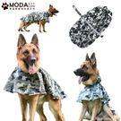 摩達客寵物系列-寵物大狗小狗透氣防水雨衣(迷彩灰/反光條/6種尺寸可選)(現貨+預購)