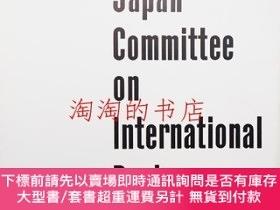二手書博民逛書店Japan罕見Committee on International Design <國際デザイン協會 グッドデザイ