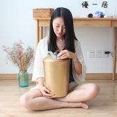 垃圾桶家用衛生間客廳臥室廁所大號搖蓋式垃圾筒-4001