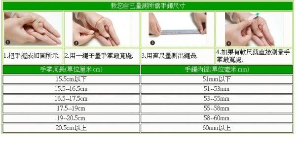 天然瑪瑙手鐲#0231 57mm