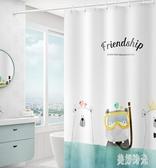 浴簾套裝免打孔衛生間隔斷防水布洗澡間浴室淋浴卡通加厚門簾 FF4313【美好時光】