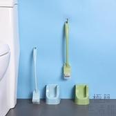 【3個】馬桶刷衛生間洗廁所刷子長柄清潔刷無死角【極簡生活】