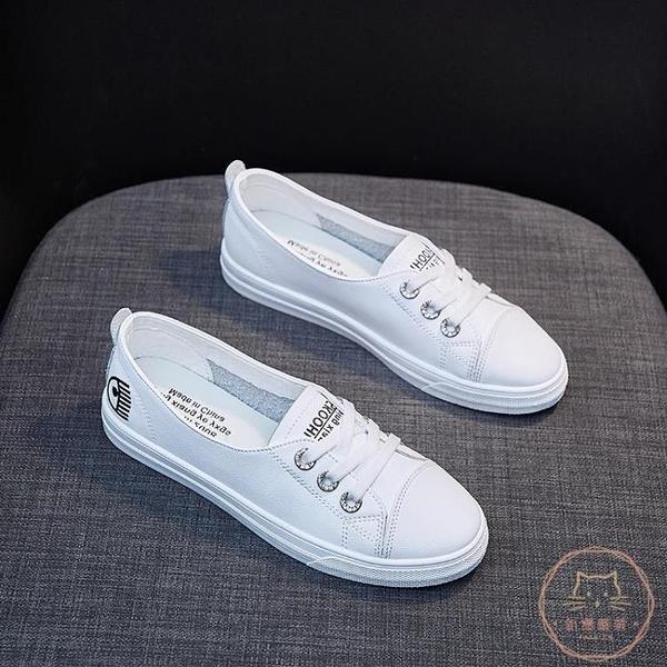 小白鞋 2020年春夏季淺口小白女鞋春季薄款板鞋白鞋新款休閒百搭單鞋【萬聖夜來臨】