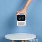 投影儀 萬播T2家用小型墻投移動便攜式宿舍臥室智慧可連手機一體機投影機 韓菲兒