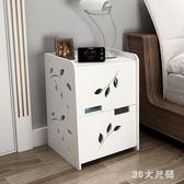 歐式簡易床頭柜簡約床邊柜收納儲物柜白色組裝小柜子宿舍臥室 QG4354『M&G大尺碼』