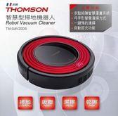 THOMSON TM-SAV20DS 智慧型掃地機器人 掃地 吸塵器