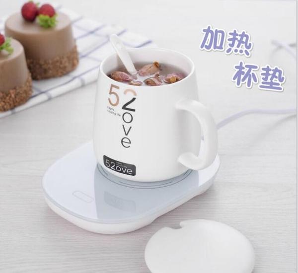 現貨加熱杯墊  55度暖暖杯創意聖誕生日禮物漫禮品USB美規110V