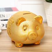 存錢罐-陶瓷小豬存錢罐金豬儲蓄罐兒童儲錢罐成人大號招財豬豬攢錢罐2019