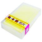 進口單色名片紙淺黃
