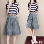 新款休閒兩件套 時尚條紋寬鬆T恤收腰顯瘦闊腿中褲OL套裝潮 XN1795『麗人雅苑』