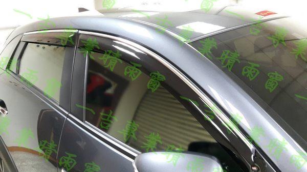 【一吉】14-17年 新款Mazda2 鍍鉻飾條+原廠型 晴雨窗 /台灣製造(mazda2晴雨窗,馬2晴雨窗