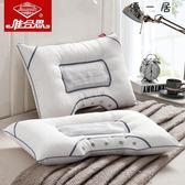 一對裝水洗決明子枕頭枕芯蕎麥成人助眠護頸枕