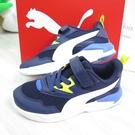 PUMA X-RAY LITE AC P 大童鞋 休閒鞋 37439510 深藍【iSport愛運動】