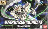 鋼彈模型 HG 1/144 觀星者 機動戰士SEED外傳 C.E. 0073 STARGAZER TOYeGO 玩具e哥