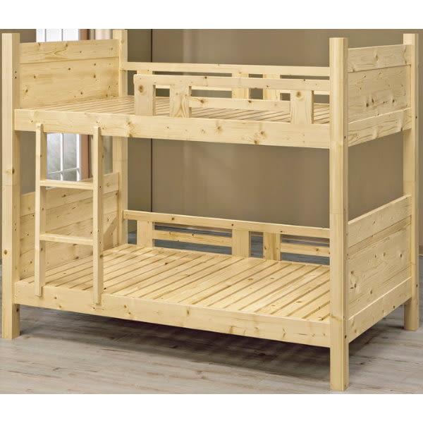 雙層床 FB-095-3 松木全實木雙層床 (不含床墊) 【大眾家居舘】