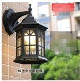 歐式田園陽台壁燈戶外露台防水圍牆燈美式複古酒吧室外走廊過道燈(城堡倒掛黑色)