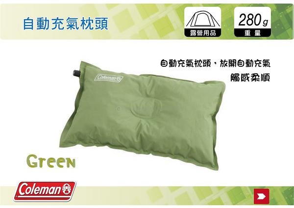 ∥MyRack∥ Coleman     自動充氣枕頭   枕頭 抱枕 午睡枕 露營 CM-0428