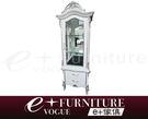 『 e+傢俱 』AF33 賽維爾 Vavier 新古典 雕花 鋼烤 貼金銀箔 展示櫃 | 酒櫃