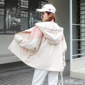 春秋新款港風工裝加厚外套女韓版寬鬆連帽bf學生百搭棒球服潮 卡布奇諾