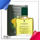 RF 荷那法蕊 / 萊法耶 Complexe 5 頭皮養護5號精油 50ml (瓶裝)【巴黎丁】法國最新包裝