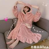 睡衣女秋冬長款加厚珊瑚絨可愛連帽睡袍網紅情侶法蘭絨可外穿睡裙『快速出貨』
