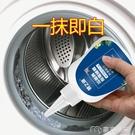 除霉劑除霉菌神器清洗滾筒洗衣機槽橡膠圈除霉劑啫喱瓷磚縫隙清潔劑 麥吉良品