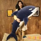 公仔鯊魚毛絨玩具可愛抱枕長條枕兒童大白鯊布娃娃玩偶【淘嘟嘟】