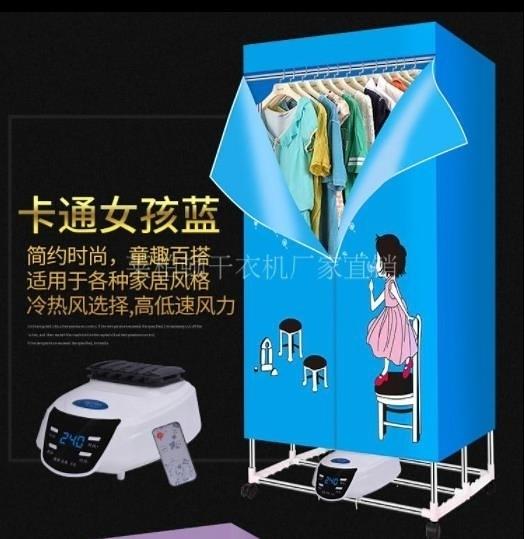 乾衣機 干衣機折疊寶寶烤衣服烘衣機烘干機家用速干衣大容量哄干器 艾維朵