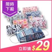 TC混紡口罩護套(兒童印花)1入 隨機出貨【小三美日】防禦必備 原價$49
