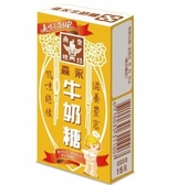 森永牛奶糖50g*240盒/箱【合迷雅好物超級商城】