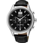 SEIKO 精工/CS 大日期視窗計時皮帶腕錶(42mm/7T04-0AE0C)