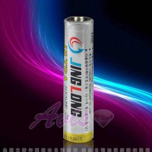 4號電池系列【全館滿490免運】JING LONG四號電池 LR03 AAA 1.5V +潤滑液1包
