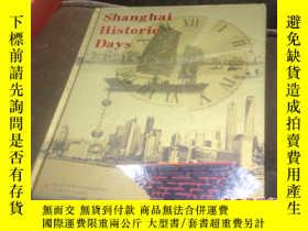 二手書博民逛書店Shanghai罕見Historic Days 上海歷史上的今天
