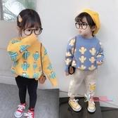 兒童毛衣女 女童秋裝2019新款童裝中小童寶寶卡通毛衣針織衫兒童洋氣潮款上衣 2色