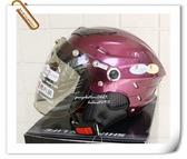 林森●GP-5半罩安全帽,半頂式,瓜皮帽,雪帽,025,糖果紫